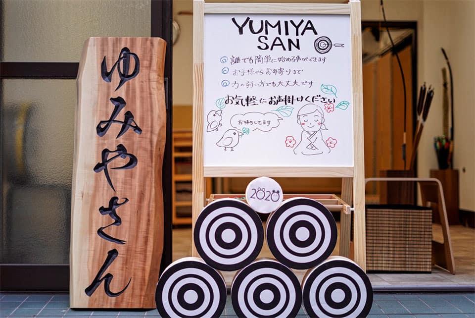海外との取引をする東京で唯一のお店。その名は・・・