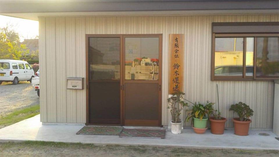 千葉県の運送会社様の看板!!とお知らせ。